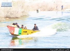 قایق سواری روی زاینده رود از رمان «گاوخونی»